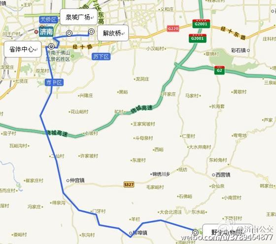返回时间:野生动物园(15:30)—体育中心(17:00)—泉城广场