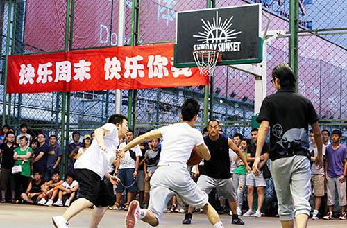 体育单位_2015上海在陕单位第九届体育运动会在西安欧