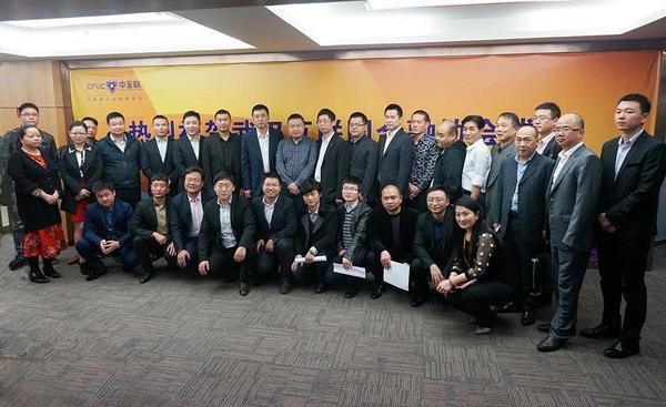 武汉市互联网金融行业协会全体会员合影-武汉互联网金融行业协会成