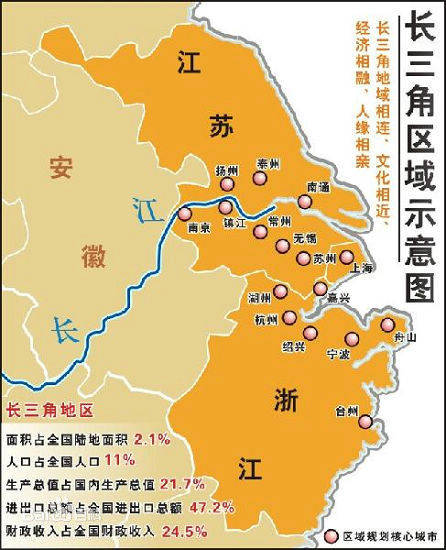 中国二线城市_中国二线城市总人口