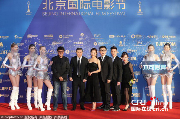 北京国际电影节玩自拍图片