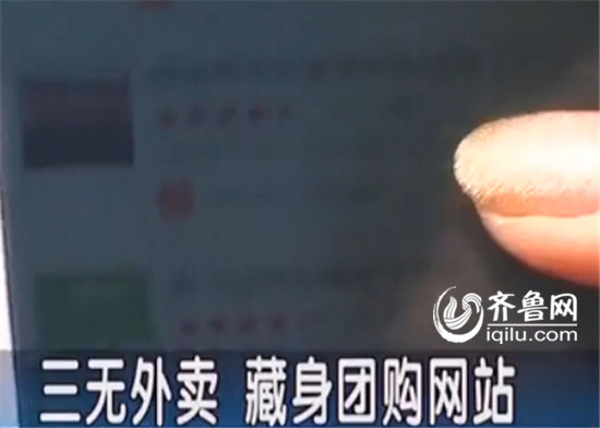记者兵分两路,跟踪外卖者前去(视频截图)