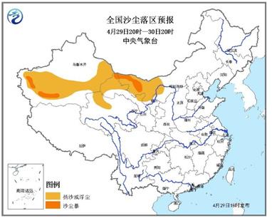 气象台发布沙尘天气预报内蒙古等地将有沙尘暴-中央气象台 内蒙古等