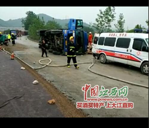 事故现场图(图片由现场网友提供)