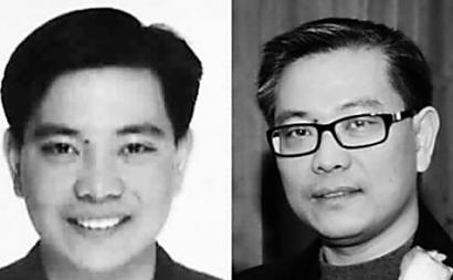 左图是国际刑警组织红色通缉令中的程慕阳;右图是迈克尔·程2011年在加拿大出席活动时拍摄的照片。请注意,两张照片中的男子右眼靠近鼻子的位置都有一颗痣