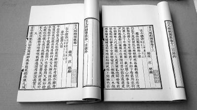 线装书影印时原大原色技术 从哪看是不是影印 - 点击图片进入下一页