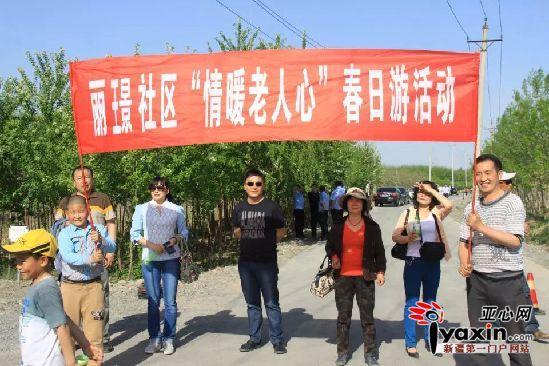 横幅图片团对_艾涛的照片杭州旅游横幅