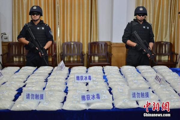 ...破特大跨省团伙贩毒案图片 42277 600x400