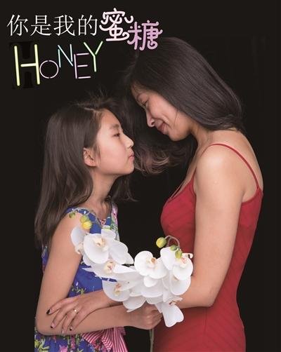 女儿vivian:小学生 原标题:你是我的蜜糖 闺蜜档案 女儿vivian:小学生