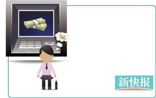 银联在国外刷卡金额 银联手续费标准2016 - 点击图片进入下一页