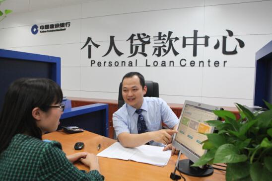 """""""被贷款""""20万元起诉银行获赔哥哥用身份信息贷款"""