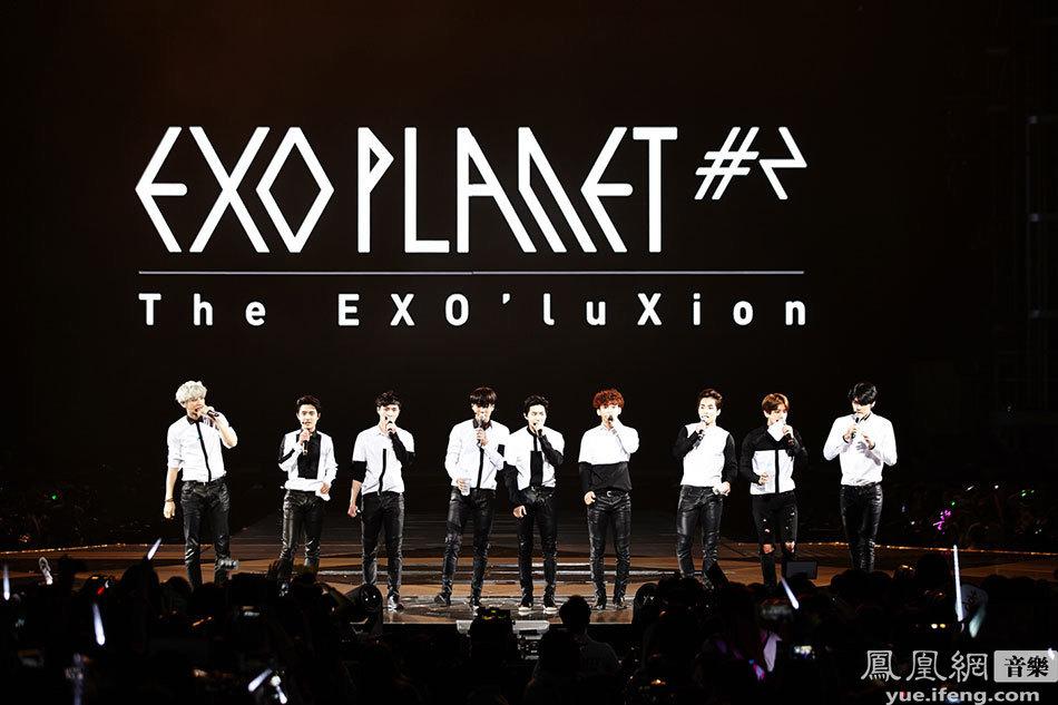 EXO上海演唱会完美落幕 与2万名观众共度美好时光