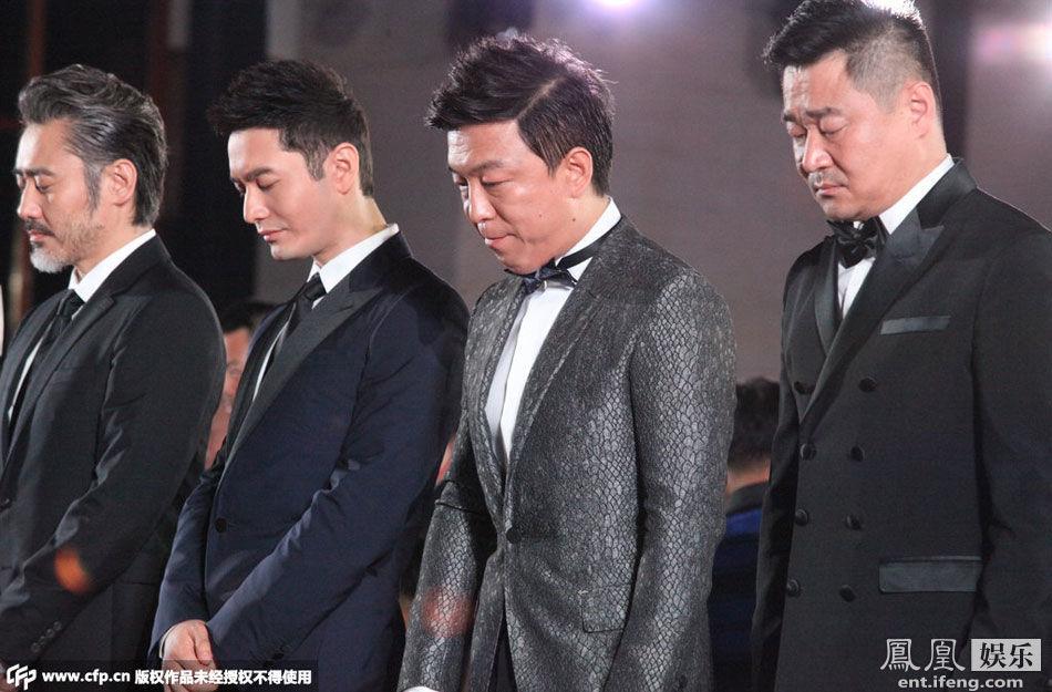葛优出席颁奖礼携众星为长江沉船遇难者默哀2015.6.8 - fpdlgswmx - fpdlgswmx的博客
