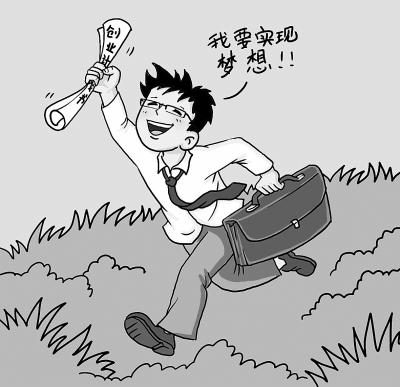 动漫 简笔画 卡通 漫画 手绘 头像 线稿 400_387