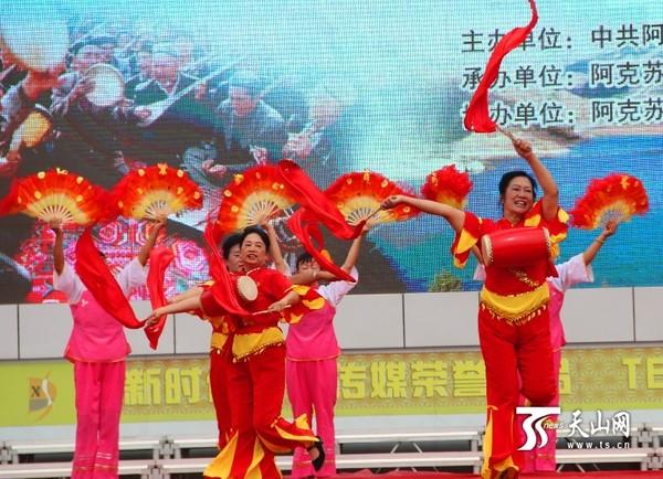 秧歌舞表演-第十一届阿克苏 多浪 龟兹 文化旅游节在库车开幕