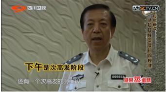 中國人民公安大學教授——王大偉