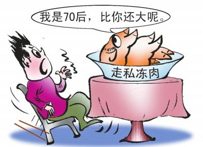 中华原点的漫画作品