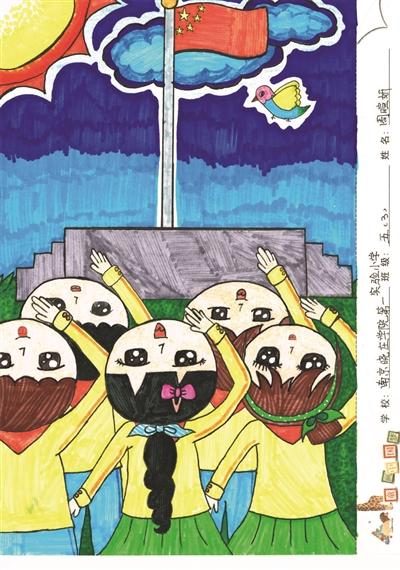 童画中国梦 获奖作品评选揭晓啦