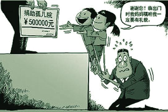 涉事的河北中华蓝天儿童村旗下景县孤儿院
