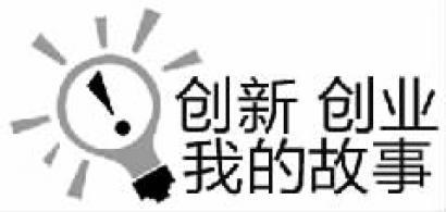 下岗女工建创业基地培训2000余位巾帼|李金枝