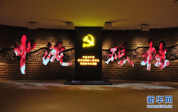 《中流砥柱 中国共产党及其领导的人民军队抗日战争主题展》在京开展 部分官兵参观展览 人民军队 中国共产党_凤凰军事