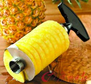 菠萝怎么折纸图解步骤