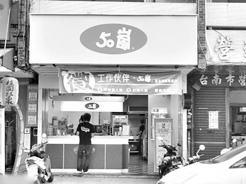 台湾著名饮品50岚蜂蜜验出四环霉素|卫生局|泛