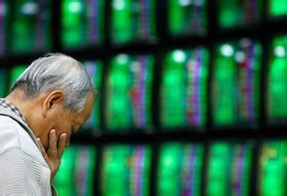 上证综指跌逾3% 权重股板块领跌父亲盘|中国股市