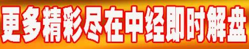 · 希努尔大股东转让23.44%股权 华夏人寿接手八成