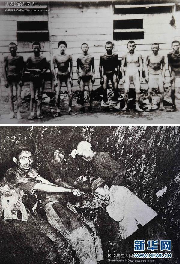 日本在东三省做了什么_近代史上的侵华战争_日军侵华罪行
