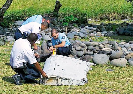 mh370残骸疑被发现|飞机|马航