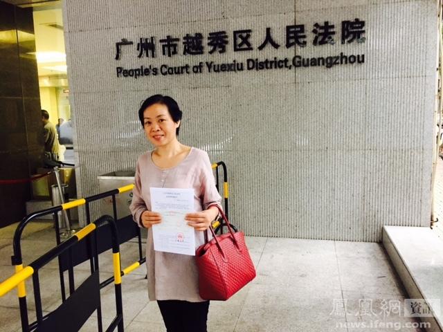 女检察官辞职 同事:不会妥协竟在体制内活了23年