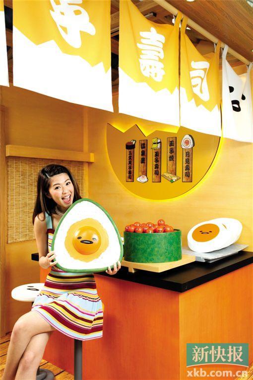 至9月6日,梳乎蛋食堂里都会有3d梳乎蛋以可爱料理造型出现,拍照会很