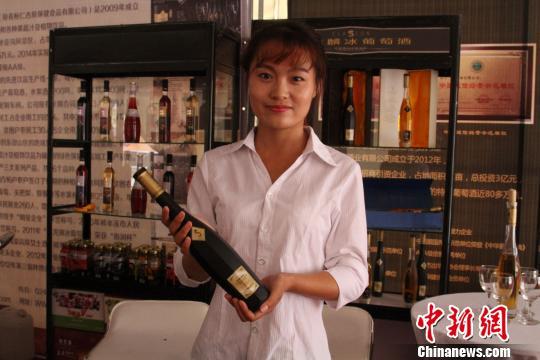 桓仁辽宁夺冠冰酒建设博览视频冰酒之都|举办lg世界图片