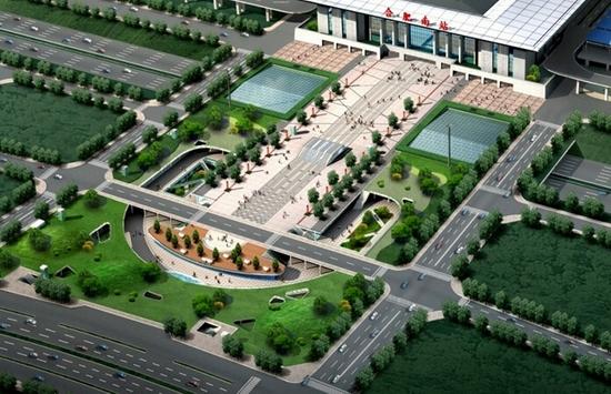 合肥南站南广场设计效果图
