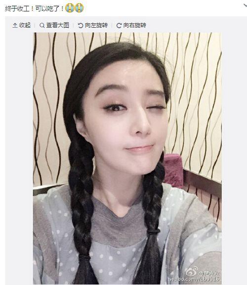 范冰冰梳双麻花辫清纯可爱 俏皮眨眼卖萌(组图)