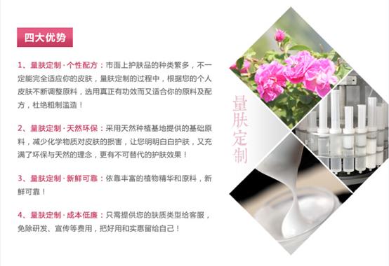 植物护肤品私人订制的步骤