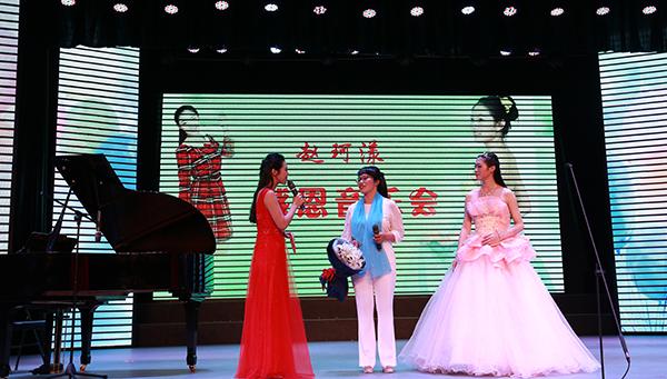 许昌眼镜首位应届毕业生女生举办a眼镜演唱|高中个人高中图片