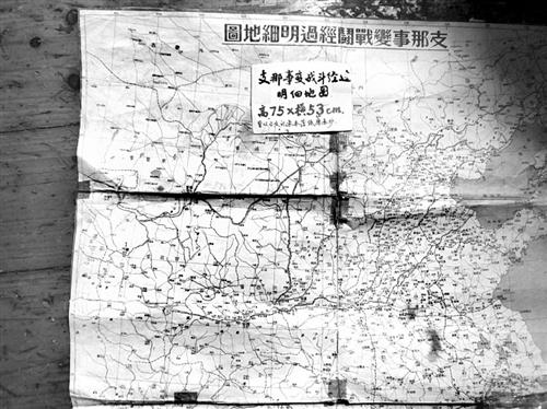 日军侵华地图,首次亮相福建