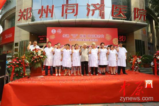 郑州同济医院全体医护人员宣誓