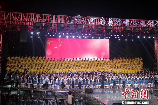 河南各界 唱响和平 千人合唱会纪念抗战胜利