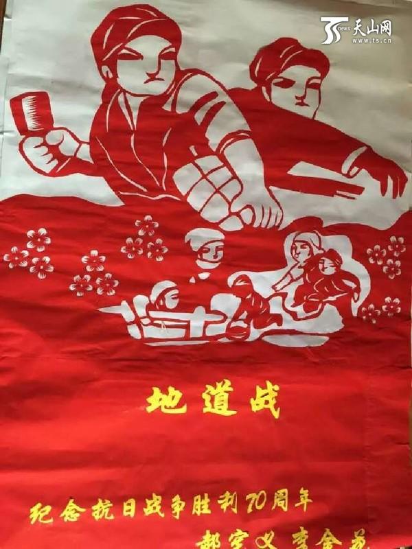 昌吉76岁老人剪纸纪念抗战胜利七十周年