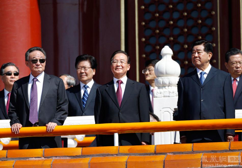 习近平等出席纪念抗战胜利70周年大会.