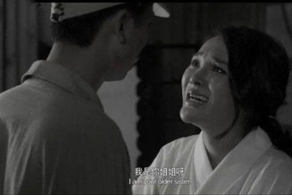 姐姐和弟弟乱伦_香港神剧《黎明之眼》:乱伦后慰安妇姐姐认出日军弟弟