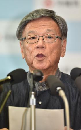 冲绳知事宣布取消美军基地建设许可。