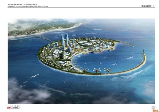 南海明珠人工岛效果图
