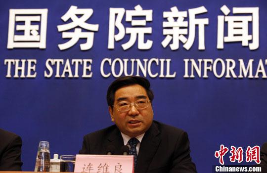 2014年国家机构改革_