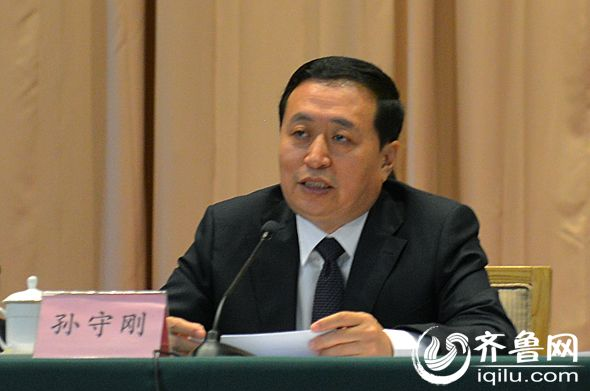山东省新闻两会五届一次理事会召开 选举产生