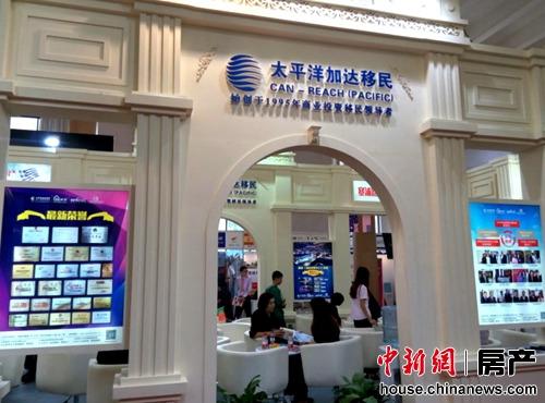 2015北京秋季房展会上,海外项目众多