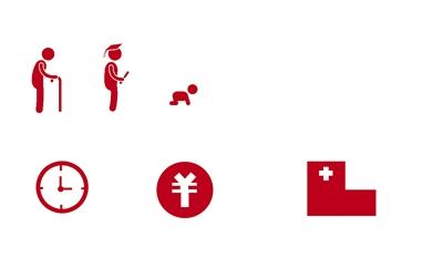 logo logo 标志 设计 矢量 矢量图 素材 图标 400_242